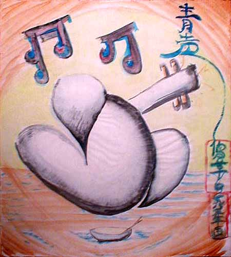 image of a Western shamisen or samisen player