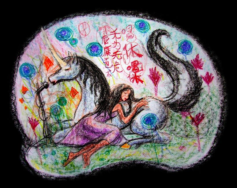 Sketch of a dream by Wayan: a black and white unicorn mare named Silky sings happily into a microphone; a black-haired girl, Silky's human form, lounges on her equine form's shoulder.