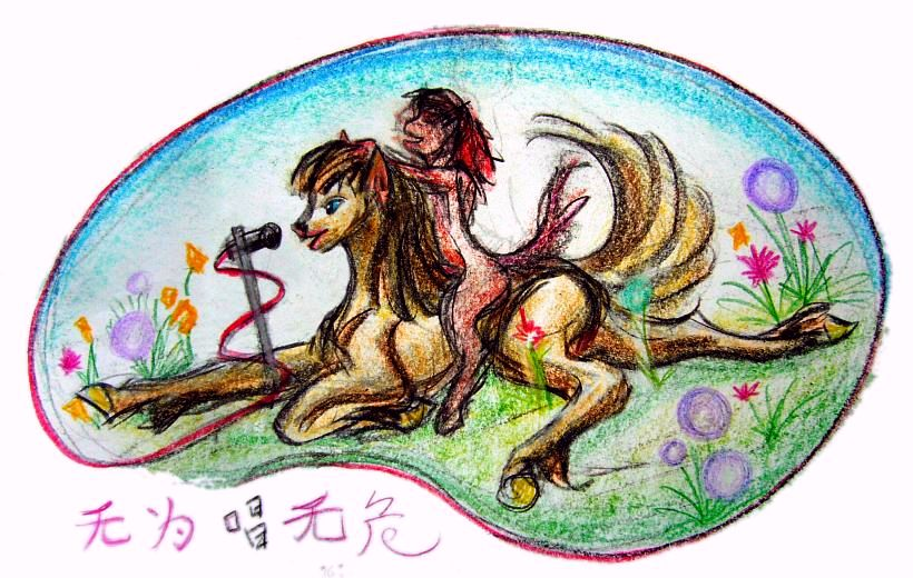 Sketch of a dream by Wayan: a palomino mare and a little red werewolf boy sing happily into a microphone.