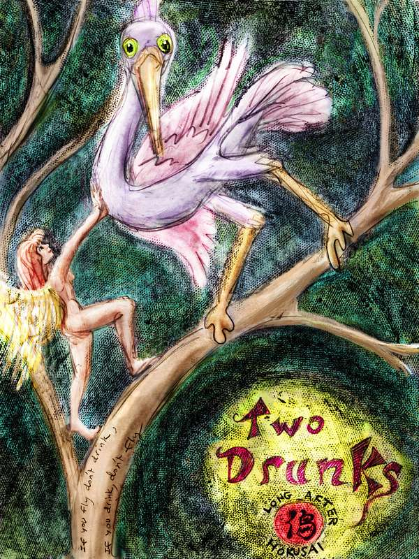 Fairy and crane up late, not to mention up a tree--drunk and so wobbly one has to hold her friend up. Motto: 'Long after Hokusai'.